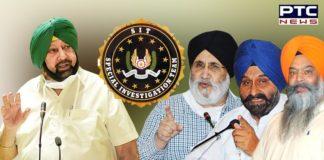 SAD asserts Punjab govt again politicizing SIT probe into Kotkapura firing incident case