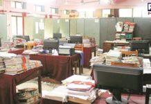 Punjab Civil Secretariat employees on strike from June 23-27
