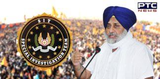 Sukhbir Singh Badal appears before SIT in 2015 Kotkapura Firing Case