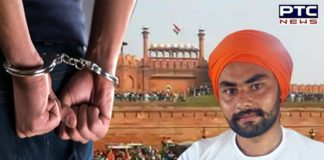 Delhi Police arrests man, wanted in case of Red Fort violence, from Amritsar