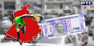 Petrol and Diesel prices in India hiked again; petrol crosses Rs 100 mark in Punjab