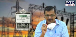 Arvind Kejriwal promises free electricity in Punjab for all; Really?