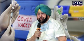 As Punjab runs out of vaccine, CM asks Centre to send more to cover eligible population