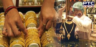 Gold price witnesses big change; check revised city-wise rates