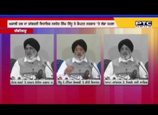 Why is Sidhu becoming part of the cabinet doing politics ?: Cheema