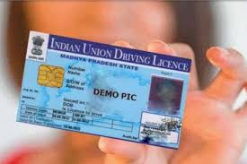 driving license Applying ? You get a driving licence without taking a test at the RTO. Here's how