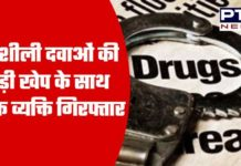 drugs found