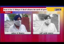 'Jaipal Bhullar's father raises questions on encounter'