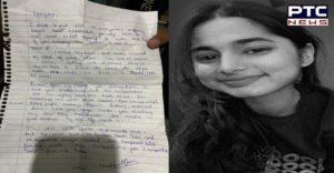 Girl student dies in Moga , teacher and school principal's daughter blamed in suicide not