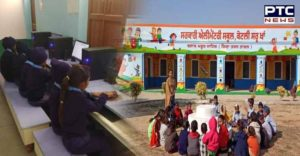 Education Minister Vijay Inder Singla released the list of best government schools in Punjab