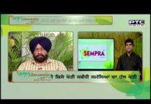 Kisan Helpline | Rain Water Harvesting | Episode 07 | Season 06