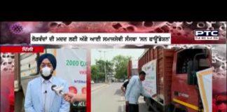 Bikramjit Singh Sahni sent 2000 oxygen cylinders to Punjab