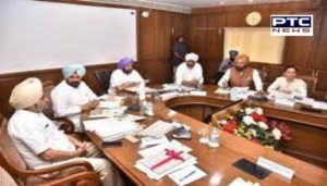 Punjab Cabinet will Meeting this afternoon at 3.00 pm via video conference