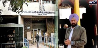 Land Acquisition Case: PIL filed against Rana Gurmeet Singh Sodhi in High Court