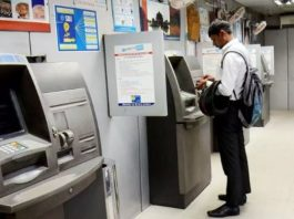 Charges for ATM cash withdrawal, debit card, credit card to increase soon