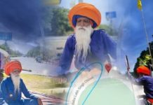 Google map shows Matka Chowk in Chandigarh as Baba Labh Singh Chowk