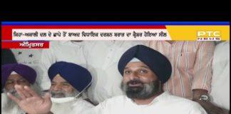 Answer given by Sidhu who walks around with Mafia: Bikram Singh Majithia