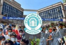 CBSE Class 10 Results 2021 to be declared today