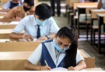 ICSE, ISC Result 2021 Declared: How to check results online, via SMS and Digilocker