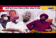 During Sidhu's coronation ceremony, a heated exchange took place between Captain Sidhu