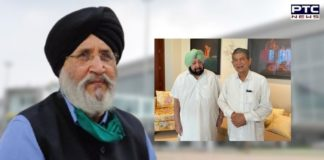 SAD condemns Congress for misusing State chopper to fly in Rawat to hold meeting with CM