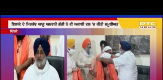 The Shiromani Akali Dal has gained strength in the Chief Minister's Patiala district
