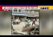 Congress leader Jagdev Kamalu had to face the wrath of farmers