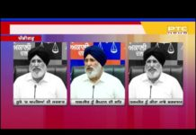 The Akali Dal demanded from the Chief Minister to remove Dharamsot from the Cabinet