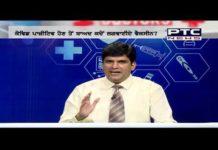 Doctors Speak | Covid Pandemic