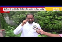FIR registered against Sadhu Singh Dharamsot: Pawan Kumar Tinu