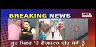 Gangster Preet Sekhon arrested by police