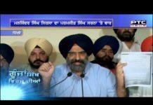 Goonjaan Sikh Virse Diyaan # 395 | GSVD | July 11, 2021