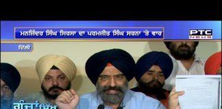 Goonjaan Sikh Virse Diyaan # 395   GSVD   July 11, 2021