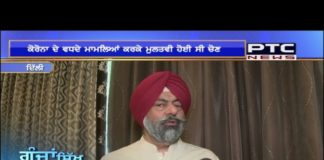 Goonjaan Sikh Virse Diyaan # 397   GSVD   July 25, 2021