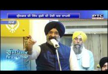 Goonjaan Sikh Virse Diyaan # 394 | GSVD | July 04, 2021