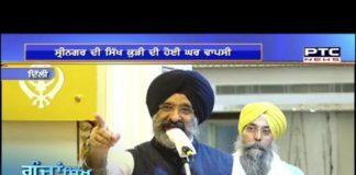 Goonjaan Sikh Virse Diyaan # 394   GSVD   July 04, 2021