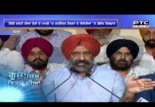 Goonjaan Sikh Virse Diyaan # 396