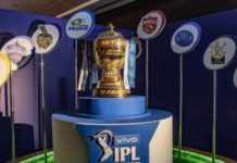 IPL 2021: BCCI announces schedule for remainder of IPL in UAE