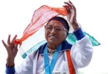 Mann Kaur Death: Centenarian Mann Kaur passes away