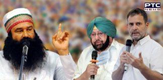 SAD asserts Congress govt not proceeding against Gurmeet Ram Rahim deliberately
