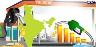 Petrol and Diesel prices in India hiked for second consecutive day