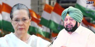 "Punjab Political crisis: Captain Amarinder Singh writes letter to Sonia Gandhi, says ""do not interfere"""