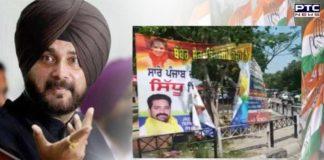 Navjot Singh Sidhu's posters torn in Ludhiana amid rift in Punjab Congress