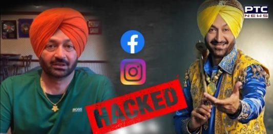 Punjabi singer Malkit Singh's Facebook and Instagram accounts are HACKED!