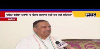 Punjab govt not cooperating in Dalit scholarship scam