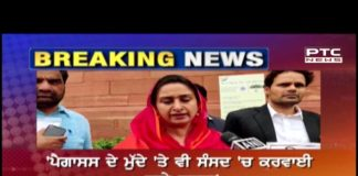 Seven opposition parties, including the Akali Dal, have written to the President asking for time