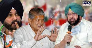 Won't meet Sidhu till he tenders public apology: Captain Amarinder Singh to Harish Rawat