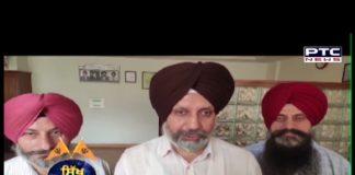 Sikh Sargarmiyaan   Sikh Religious News   July 18, 2021