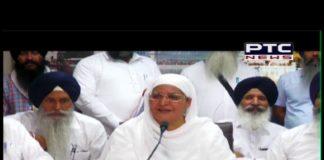 Sikh Sargarmiyaan   Sikh Religious News   July 25, 2021