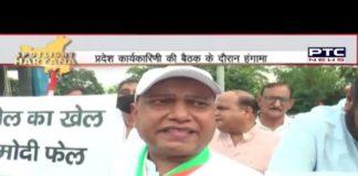 Spotlight Haryana   Watch week's major stories